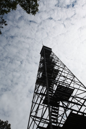 Missouri conservation department fire tower. West of Alley Spring, MO